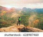 tall adult  photographer... | Shutterstock . vector #628987460