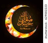 illustration of eid mubarak... | Shutterstock .eps vector #629002223