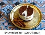 spicy tiramisu   Shutterstock . vector #629045834