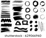 prints from a circle cup ink... | Shutterstock .eps vector #629066960