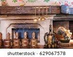 unique ethnic restaurant... | Shutterstock . vector #629067578