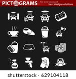car wash vector icons for user... | Shutterstock .eps vector #629104118