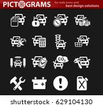 car service vector icons for... | Shutterstock .eps vector #629104130