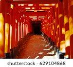 red tori at fushimi inari... | Shutterstock . vector #629104868