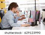 young white man working at... | Shutterstock . vector #629123990