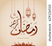ramadan kareem design... | Shutterstock .eps vector #629126510