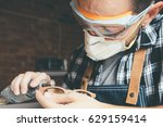 young artisan in protective...   Shutterstock . vector #629159414