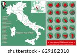 italy vector map with counties... | Shutterstock .eps vector #629182310
