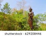 Buddha Standing Statue Wat Non...
