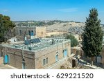 jerusalim  israel  view of the... | Shutterstock . vector #629221520