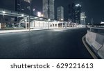 road and city in shenzhen china | Shutterstock . vector #629221613