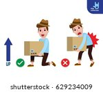 correct lifting posture and... | Shutterstock .eps vector #629234009