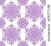 vector  illustration  mandala ... | Shutterstock .eps vector #629277158