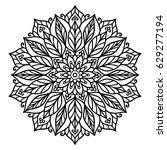 vector  contour  illustration ... | Shutterstock .eps vector #629277194