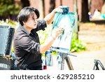 ueno japan 4 apr 2017   an... | Shutterstock . vector #629285210