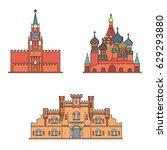 st basil's cathedral  spasskaya ...   Shutterstock .eps vector #629293880