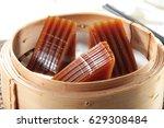 dim sum | Shutterstock . vector #629308484