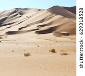 the empty quarter  and outdoor  ... | Shutterstock . vector #629318528