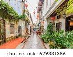 ipoh  perak  malaysia   april... | Shutterstock . vector #629331386