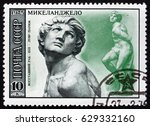 Small photo of CROATIA ZAGREB, 15 APRIL 2017: a stamp printed in Russia shows Rebellious Slave, Sculpture by Michelangelo, Italian Sculptor, Painter and Architect, circa 1975