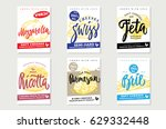 sketch natural cheese brochures ... | Shutterstock .eps vector #629332448