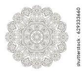 mandala. oriental pattern.... | Shutterstock . vector #629333660