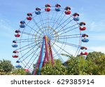 ferris wheel in the summer... | Shutterstock . vector #629385914