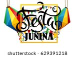festa junina background holiday | Shutterstock .eps vector #629391218