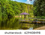 footbridge with a gazebo and... | Shutterstock . vector #629408498