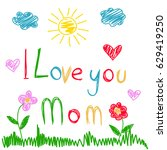 mother's day  | Shutterstock .eps vector #629419250