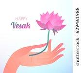 buddha purnima or vesak card....   Shutterstock .eps vector #629461988