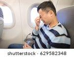 man feel eye pain in the... | Shutterstock . vector #629582348