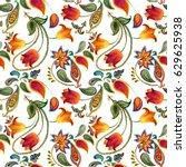 watercolor flower paisley... | Shutterstock . vector #629625938