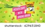 potato chips ads. vector... | Shutterstock .eps vector #629651840