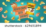 potato chips ads. vector... | Shutterstock .eps vector #629651894
