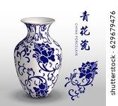 navy blue china porcelain vase...   Shutterstock .eps vector #629679476