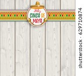 mexican ornaments with emblem ... | Shutterstock .eps vector #629710874