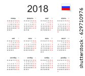 simple 2017 year russian... | Shutterstock .eps vector #629710976