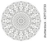 black white round ethnic... | Shutterstock . vector #629713733