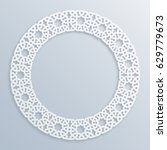3d round white frame  vignette. ... | Shutterstock .eps vector #629779673
