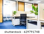 open space office | Shutterstock . vector #629791748