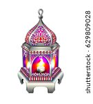 vintage silver lantern with a... | Shutterstock .eps vector #629809028
