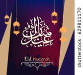 eid mubarak  vector... | Shutterstock .eps vector #629811170