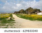 cyprus road. fields of spring... | Shutterstock . vector #629833340