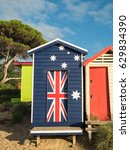 colourful bathing boxes on... | Shutterstock . vector #629834390