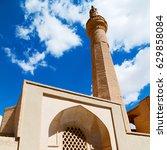 blur in iran  blur  islamic... | Shutterstock . vector #629858084