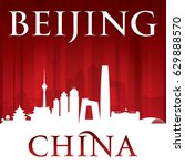 beijing china city skyline...   Shutterstock .eps vector #629888570