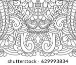 pattern flower coloring book...   Shutterstock .eps vector #629993834