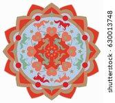 unicorn mandala vector...   Shutterstock .eps vector #630013748