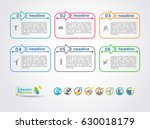 collection of vector... | Shutterstock .eps vector #630018179